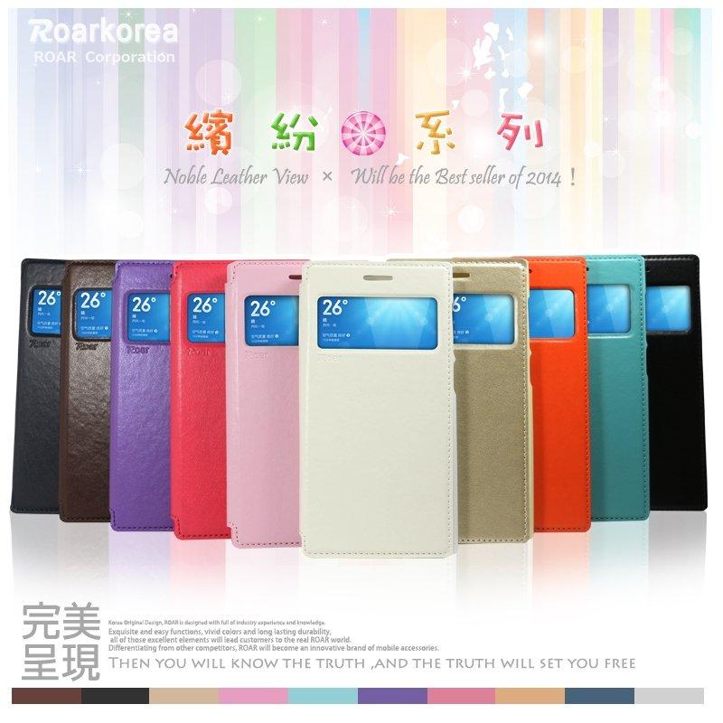 繽紛系列 HTC One M9 Plus 皮革視窗側掀皮套/可立式/磁吸式/保護套/矽膠套/手機套/皮套