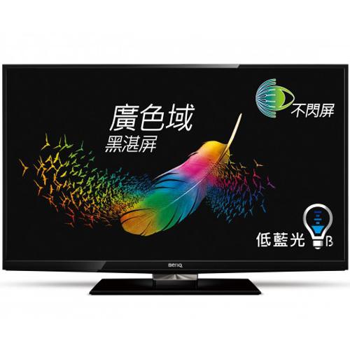 BenQ 65AW6600 65吋 護眼黑湛屏FHD液晶顯示器+視訊盒