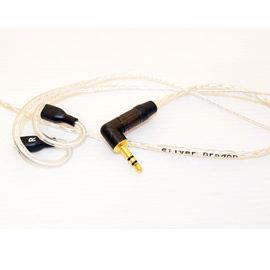 志達電子 銀龍-SE535 ZEPHONE澤豐 Shure UE900 SE215 SE315 SE425 SE535 升級線 耳機 發燒
