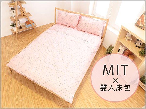 BO雜貨【YV1247】原價1480↘台灣製三井武田 四件式100% 純棉雙人床包被套組 鋪棉被套