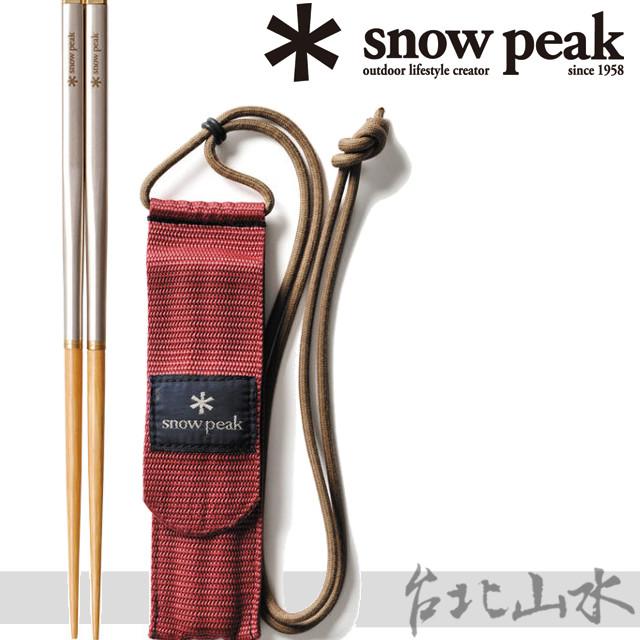 Snow Peak 方形和武器組合筷/環保筷/隨身筷 環保竹材 附收納袋 SCT-111 SCT-110