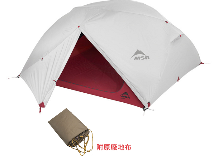 【露營趣】附地布手電筒 中和 美國 MSR 05840 Elixir 4人帳 輕量帳蓬 透氣帳篷 鋁柱
