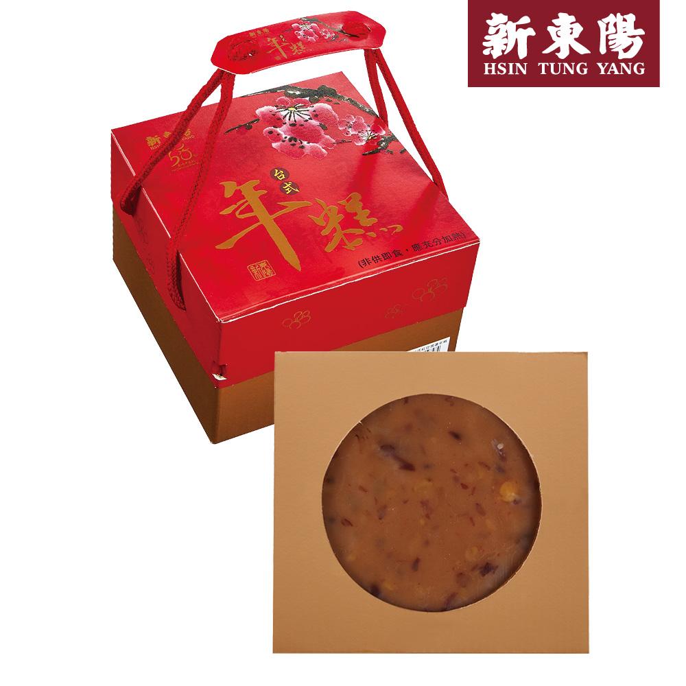 (預購)【新東陽】紅豆雪蓮年糕禮盒400g*2(全素)