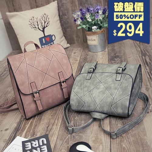 復古風不規則菱格拼接手提包 後背包 三用包 包飾衣院 P1827 現貨+預購