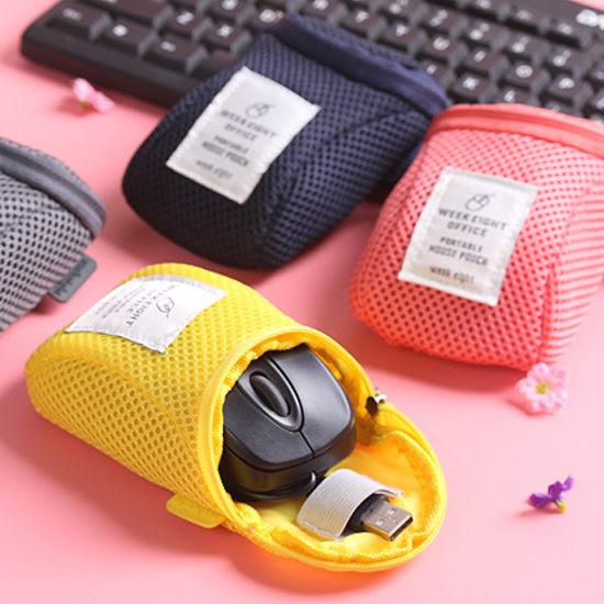 ♚MY COLOR♚滑鼠配件便攜收納袋 蘋果 羅技 鼠標 電腦 防震 拉鍊 保護 整理 數位 加厚【Y38-4】