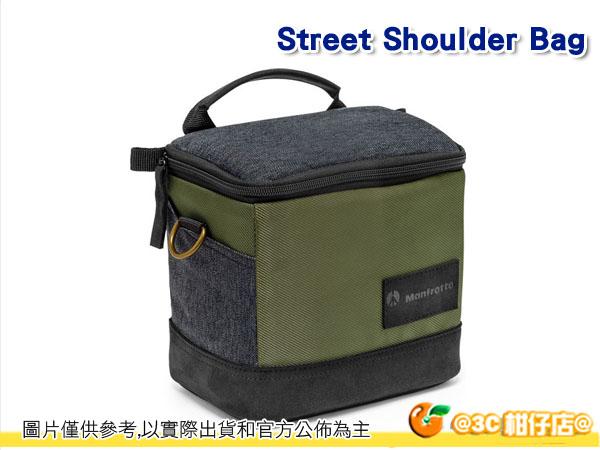免運 Manfrotto Street Shoulder Bag MB MS-SB-IGR 街頭玩家肩背包 單肩包 正成公司貨