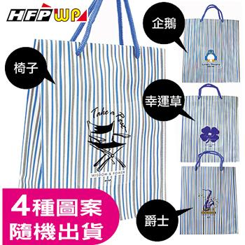 HFPWP B5手提袋 PP環保無毒防水塑膠 台灣製 BLJS317 / 個