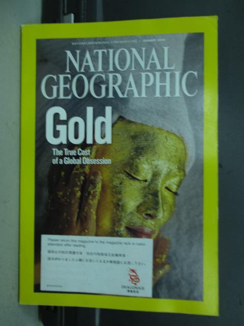 【書寶二手書T1/雜誌期刊_QMK】國家地理_2009/1_Gold等_英文版