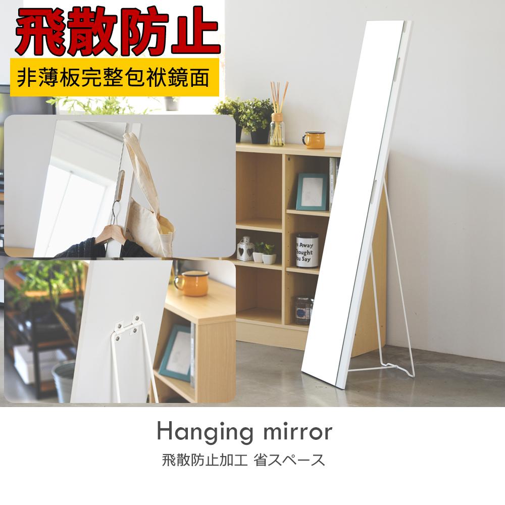 鏡子 立鏡 全身鏡【R0060】維多力亞質感掛衣鏡 MIT台灣製 完美主義