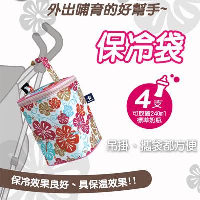 【悅兒樂婦幼用品舘】BabyHouse 愛兒房 集乳袋攜帶外出保冷袋