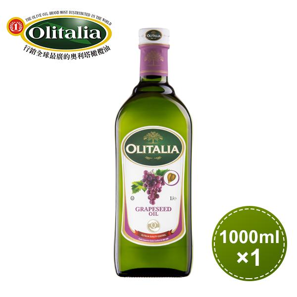 【奧利塔】olitalia葡萄油1000m *1瓶 (A210004)