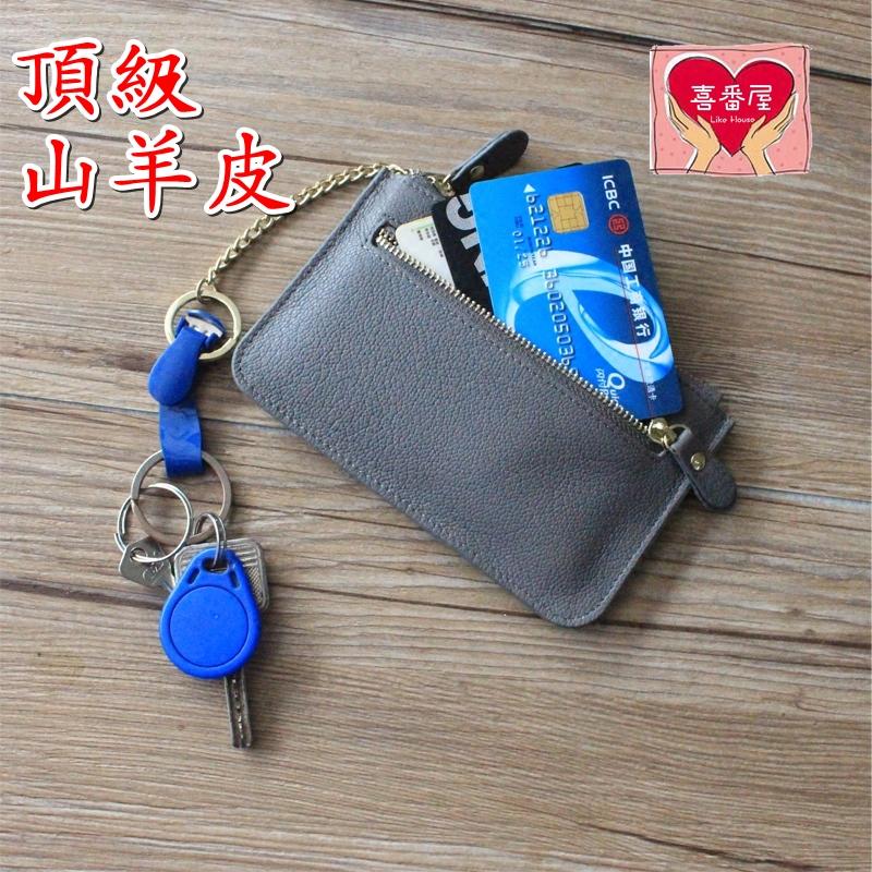 【喜番屋】日韓版真皮山羊皮柔軟輕薄便攜迷你隨身3卡位女士皮夾皮包錢夾零錢包鑰匙包短夾女包女夾精品禮物LH205