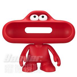 【曜德視聽】Beats Pill Character 紅色 公仔造型 膠囊喇叭保護套 ★先創公司貨★