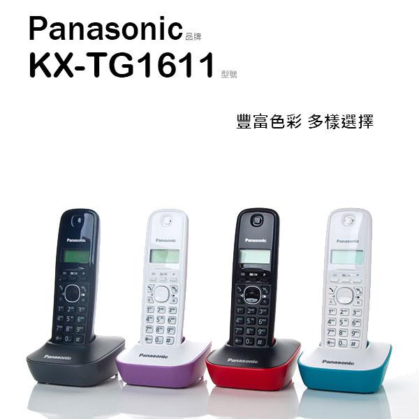 Panasonic 國際牌 KX-TG1611 無線電話【平輸-保固1年】