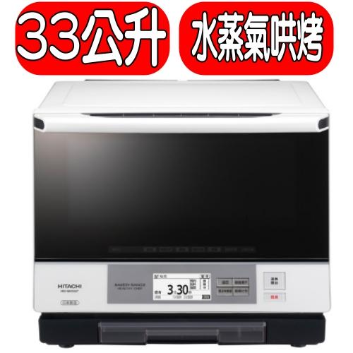 《特促可議價》HITACHI日立【MRO-NBK5000T】水波爐