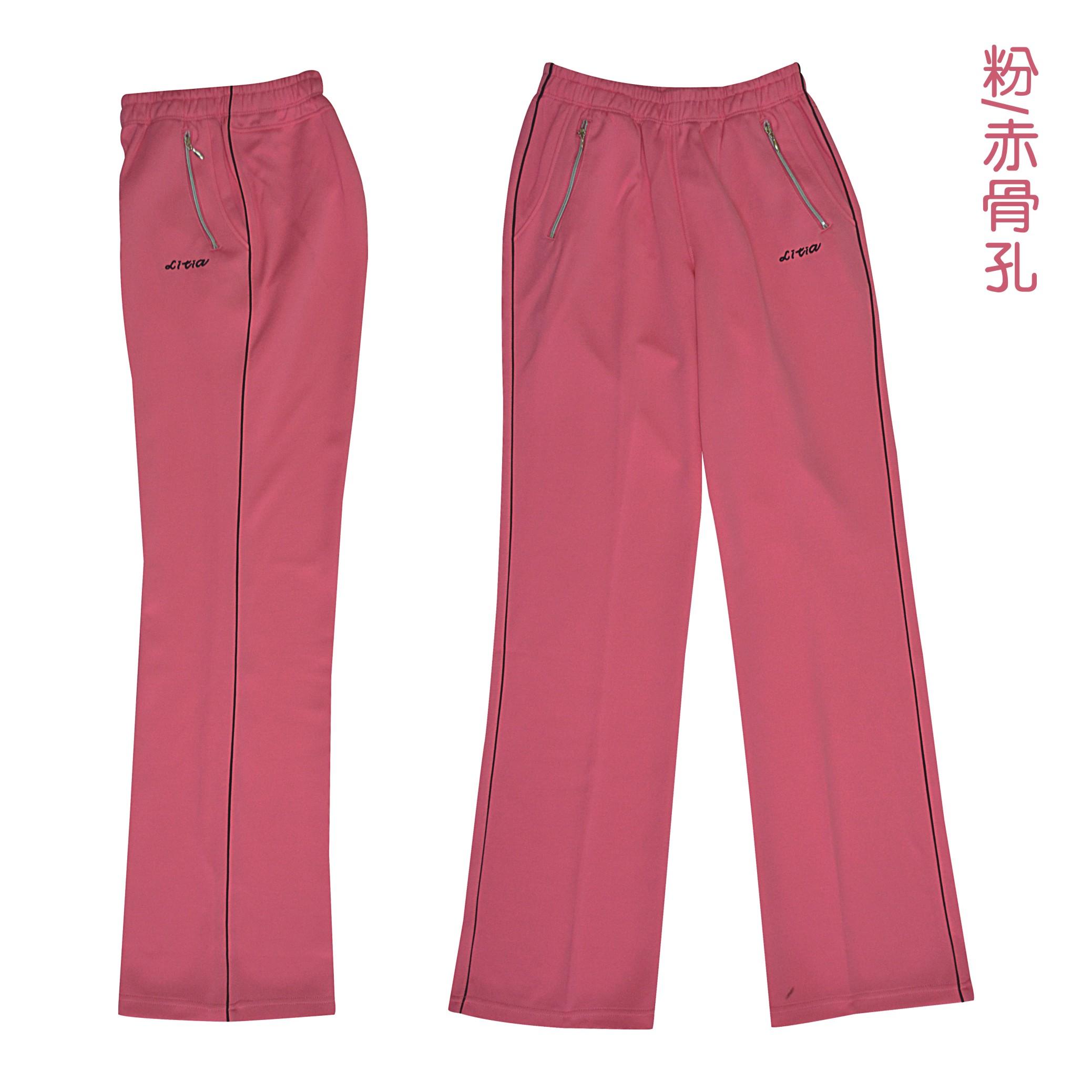 【和美】女素面KAPPA雙拉鍊長褲-赤骨款