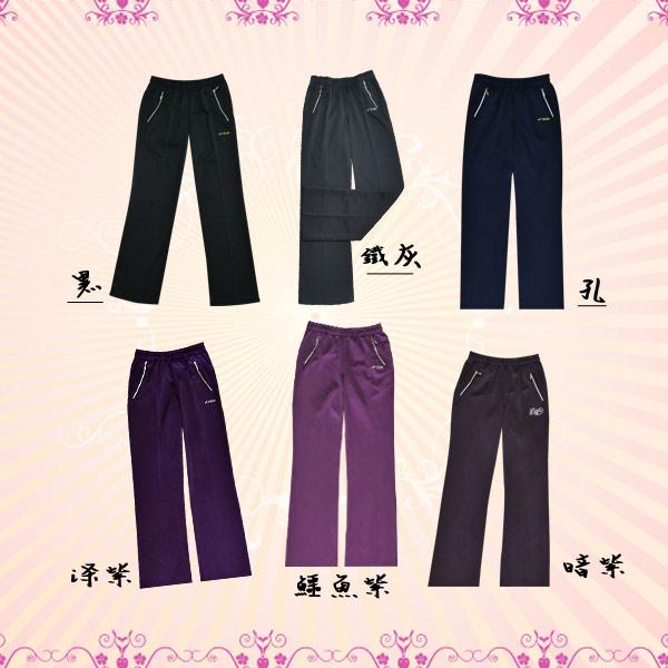 【和美】女素面KAPPA雙拉鍊長褲