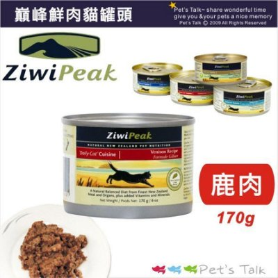 ZiwiPeak巔峰95%鮮肉無穀貓咪主食罐 - 鹿肉 170g Pet'sTalk
