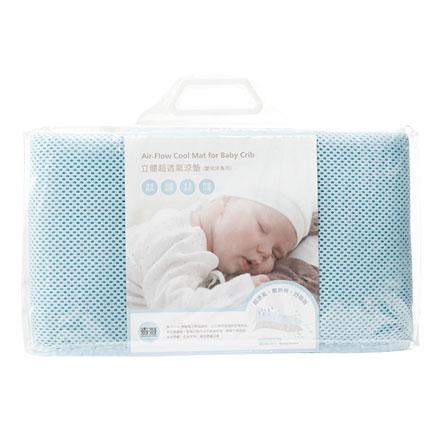 【悅兒樂婦幼用品舘】奇哥 立體超透氣涼墊-嬰兒床專用 (吸濕排汗布)