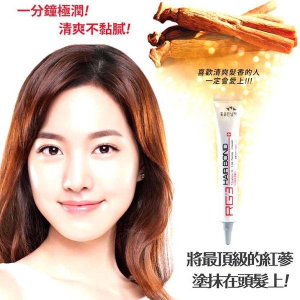 ★米兒俐Mildly★RG3 一分鐘紅蔘精華香氛極潤護髮素(免沖洗) 25ml