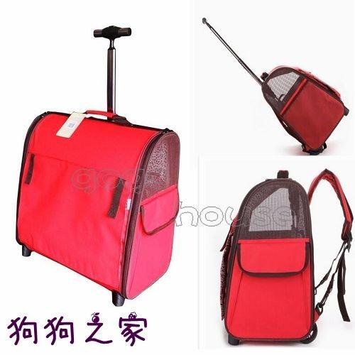 ☆狗狗之家☆日本PET CARE鋁合金豪華寵物拉桿包/雙肩後背包~紅色