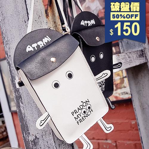 手機包-可愛卡通人偶造型時尚手機包 包飾衣院 P1621 現貨+預購