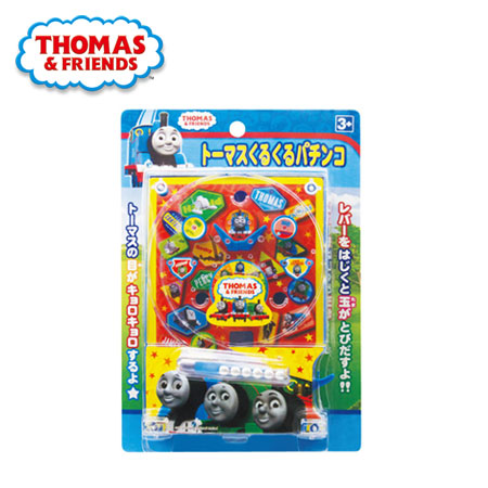 日貨尾上萬 湯瑪士小火車彈珠台玩具 彈珠檯玩具 柏青哥 玩具 THOMAS 小火車【N101224】