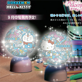 DORAEMON + Hello Kitty 聯名 60塊立體拼圖加LED燈 日本帶回正版品