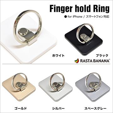 可立式金屬防摔手機扣環