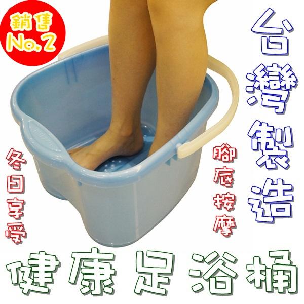 POLYWISE BI-5782 日式健康足浴桶、泡腳桶