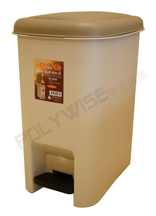 POLYWISE BI-5659 小哈利腳踏紙林垃圾桶(18L) 台灣製造 日式居家 米色配咖啡色