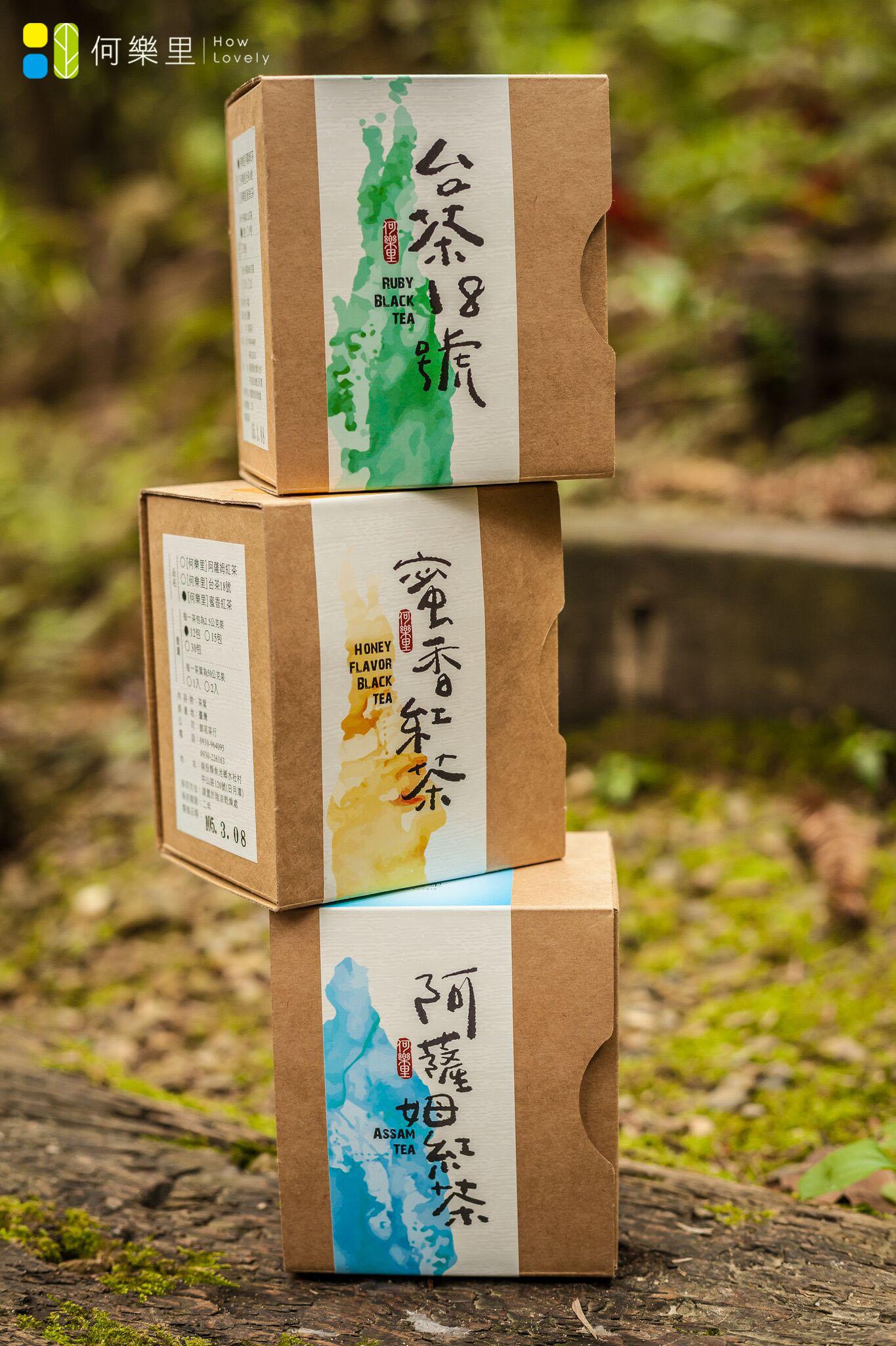 «何樂里»㊣午後小確幸㊣台灣在地精選紅茶系列-阿薩姆紅茶、台茶18號紅玉紅茶、台茶18號蜜香紅茶㊣茶包12包裝/盒㊣茶湯色濃,茶味香醇,午茶首選最推薦( ^ω^)