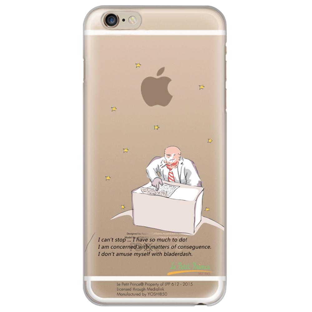 【YOSHI 850】小王子授權系列【忙碌的商人】TPU手機保護殼/手機殼《 iPhone/Samsung/HTC/LG/ASUS/Sony/小米/OPPO 》