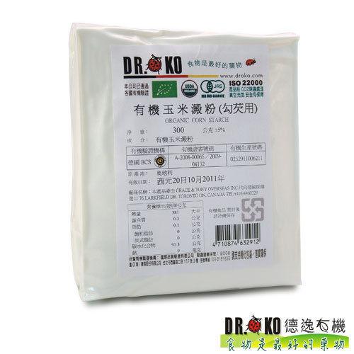 DR.OKO德逸 有機玉米澱粉(芶芡用) 300g/包 原價$120 特價$115