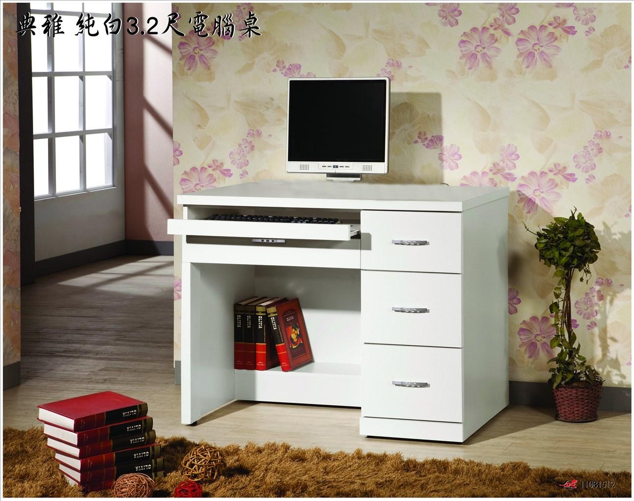 【石川家居】OU-746-11 典雅純白3.2尺電腦桌 (不含其他商品) 需搭配車趟