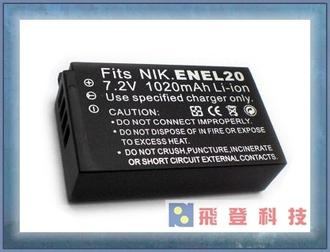 Nikon EN-EL20 / ENEL20 原廠相機鋰電池