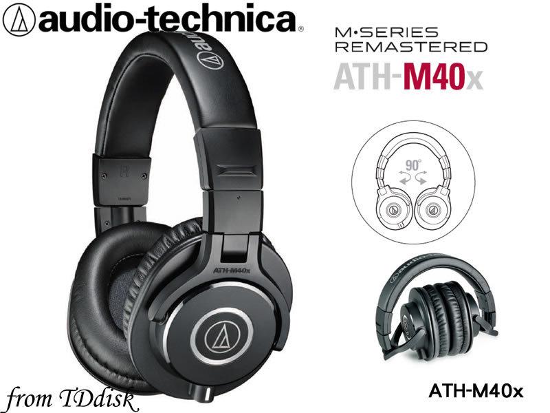 志達電子 ATH-M40x audio-technica 日本鐵三角 專業型監聽耳機 台灣鐵三角公司貨