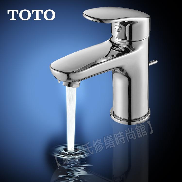 TOTO TWL801 臉盆用單槍龍頭【東益氏】售 凱薩臉盆龍頭 三角牌 戶外龍頭 衛浴配件