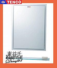 【東益氏】電光牌豪華化妝鏡BA-1542《化妝鏡+平台 防霧功能》另售淋浴柱 花灑 蓮蓬頭