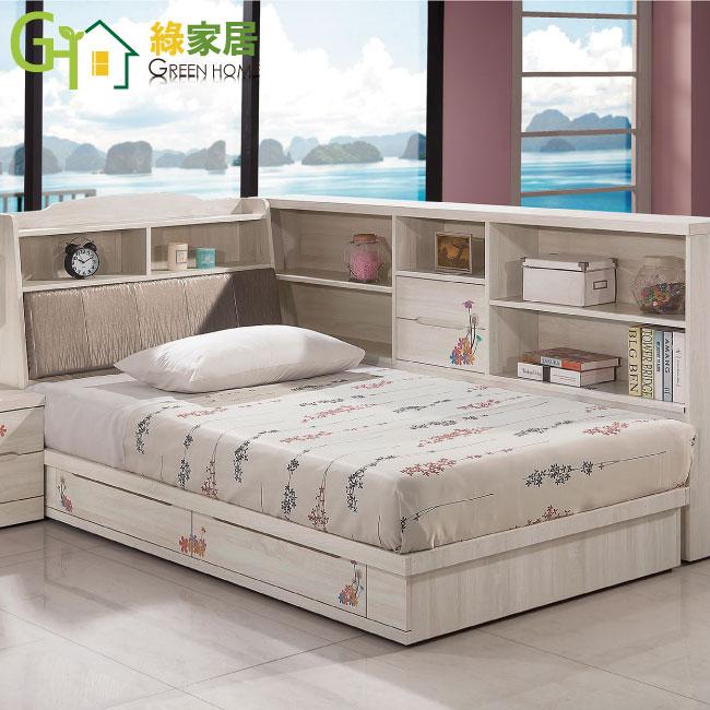 【綠家居】伊蒂絲 3.5尺白木紋色單人床三件式組合(床頭箱+床台+床墊)