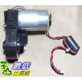 [二手良品] New Neato Botvac 電機組件 Brush Motor Assembly 65 70e 75 D75 80 D80 85 D85