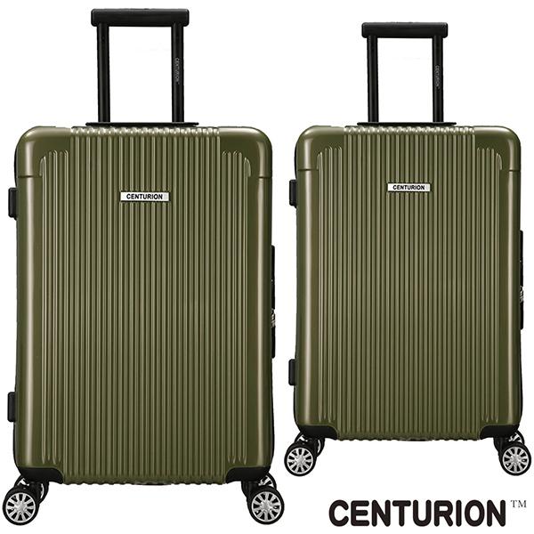 【CENTURION】百夫長26吋+29吋美國色系行李箱(西雅圖綠)