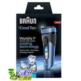 [COSCO代購 如果沒搶到鄭重道歉] 百靈冰感科技電鬍刀 CT4S _W36393