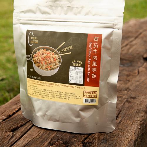 乾燥飯/登山糧食/沖泡飯/乾燥袋飯/輕量化/防災備糧 輕快風背包客廚房 蕃茄牛肉風味飯(新配方)