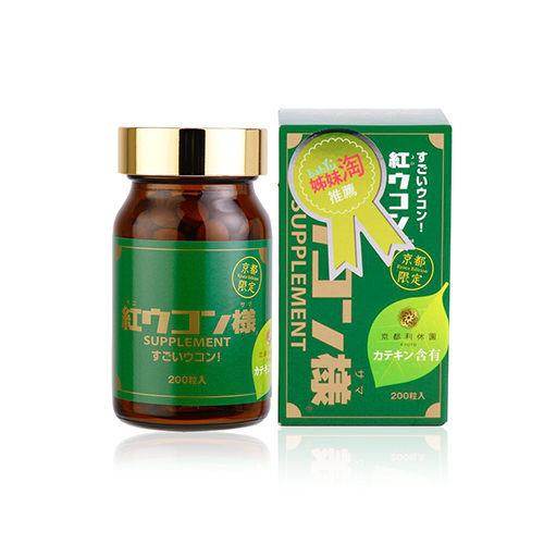 紅薑黃先生 京都限定版 200顆/瓶◆德瑞健康家◆