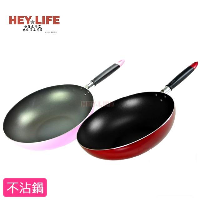【HEYLIFE優質生活家】耐用粉彩不沾炒菜鍋 28CM SGS認證 品質保證