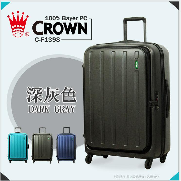 《熊熊先生》Crown皇冠 LOJEL 行李箱 19吋 可加大 C-F1398登機箱 C-FI398  防盜拉鍊