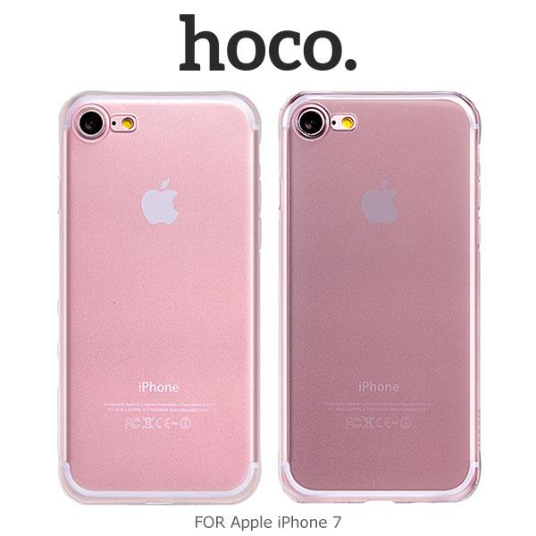 【愛瘋潮】HOCO Apple iPhone 7 磨砂 TPU 軟套 霧面保護套 軟套 保護殼 背套 手機殼