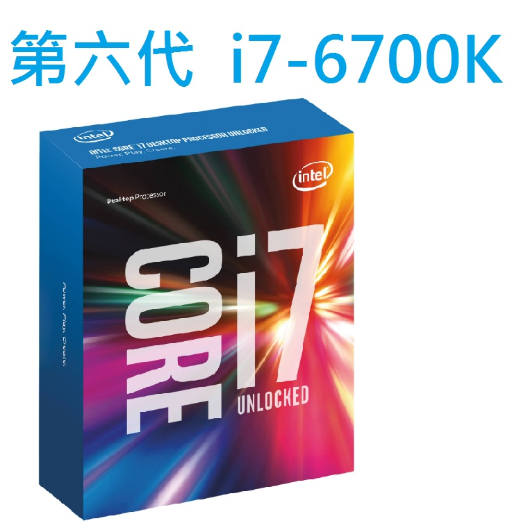 INTEL CPU Core i7 6700K 處理器 不含風扇 (8M Cache, up to 4.20 GHz)