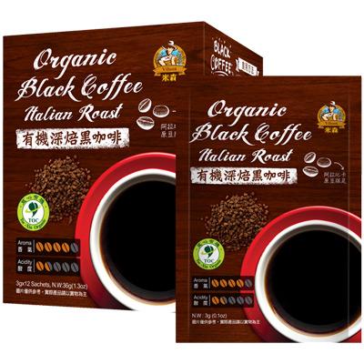 有機深焙黑咖啡3g*12包